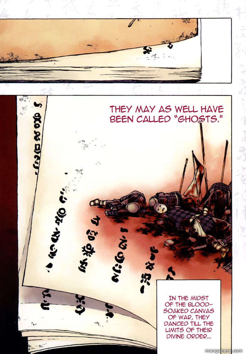 Dangu 8 Page 2