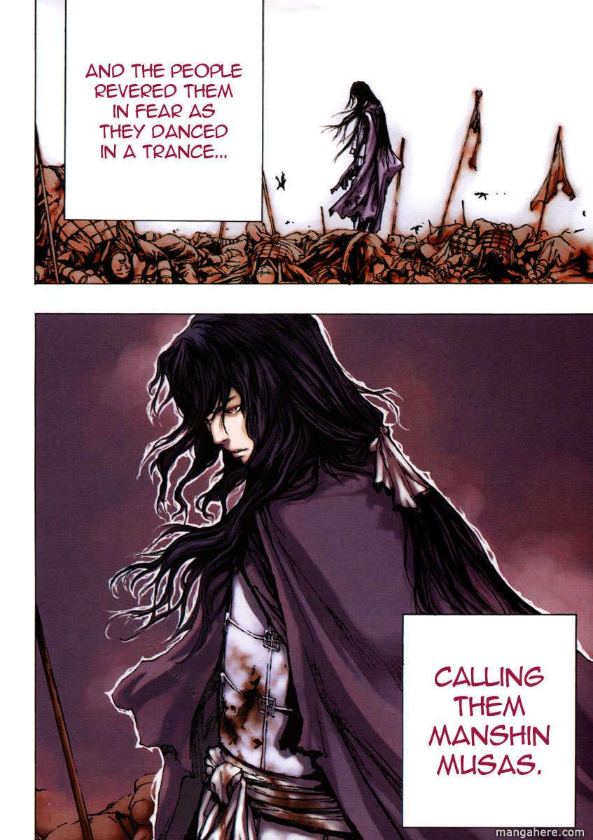 Dangu 8 Page 3