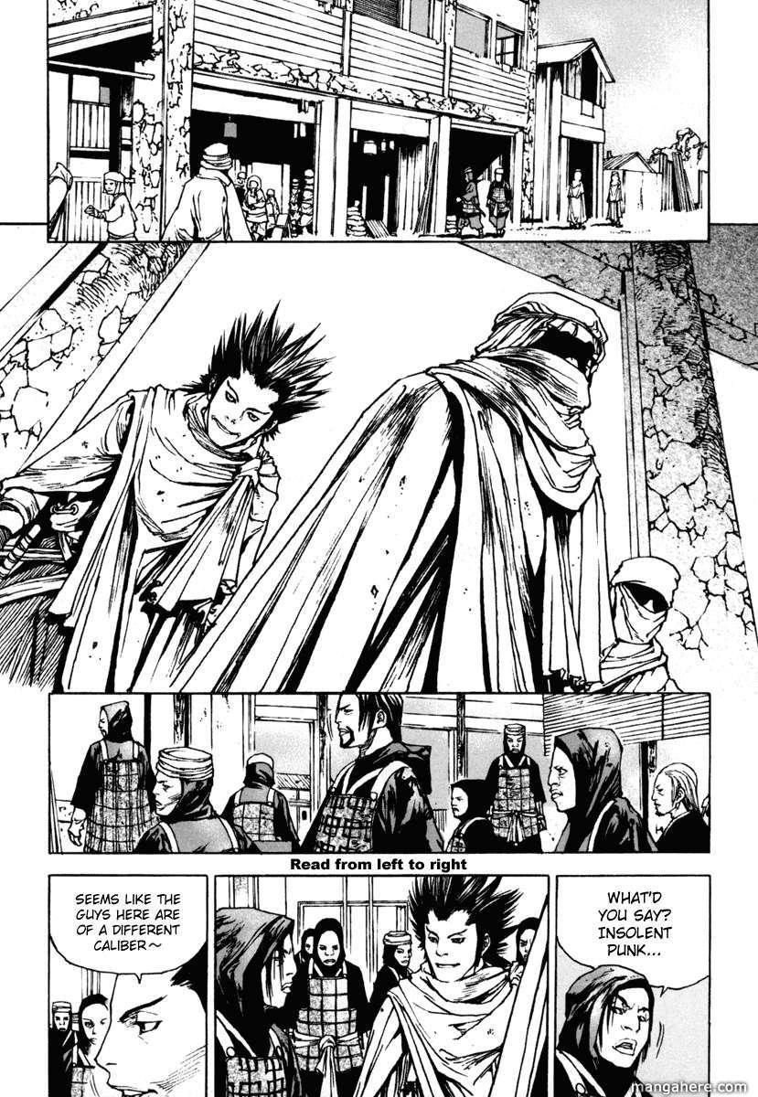 Dangu 11 Page 2