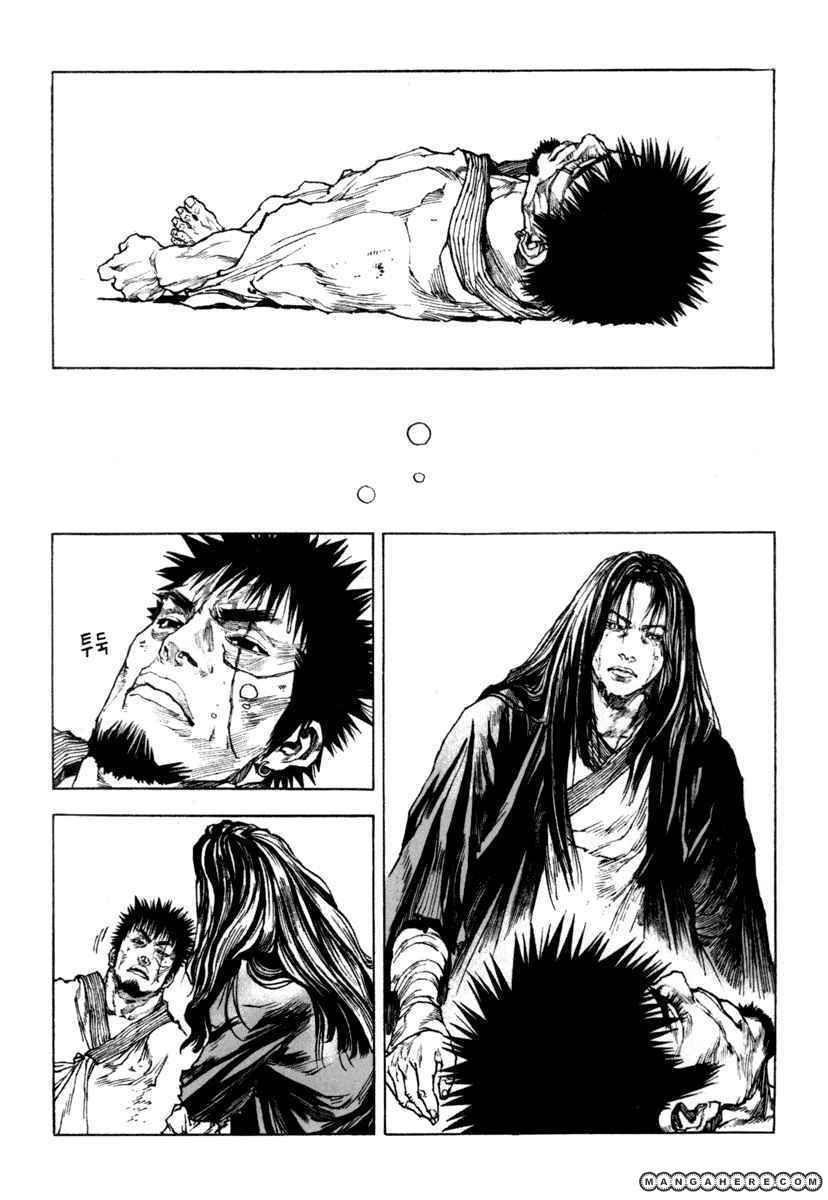 Dangu 22 Page 3