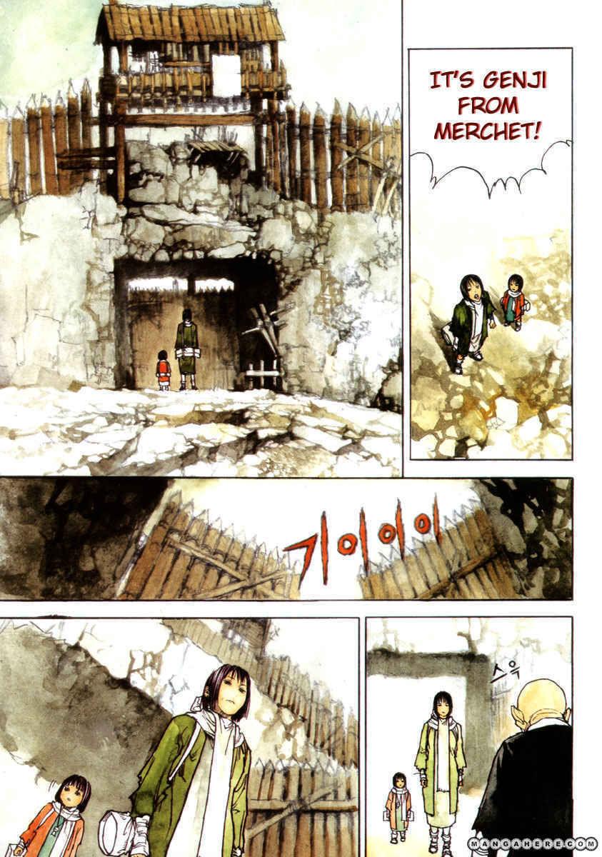 Dangu 25 Page 2