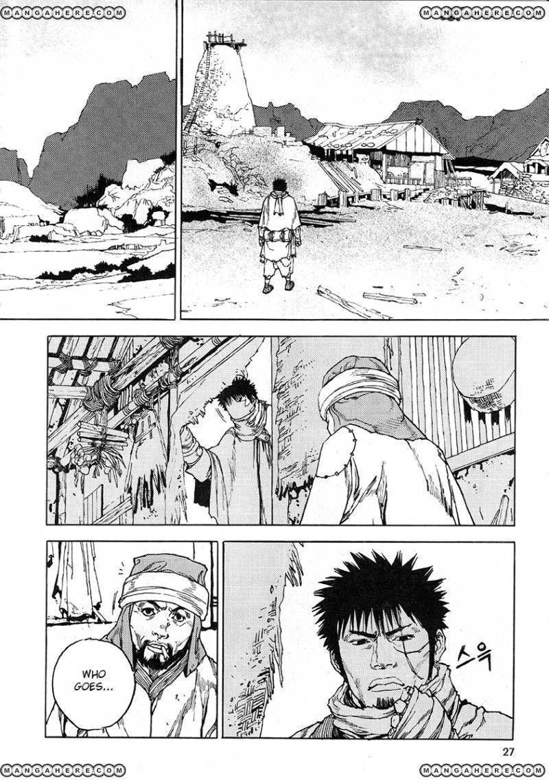 Dangu 33 Page 1