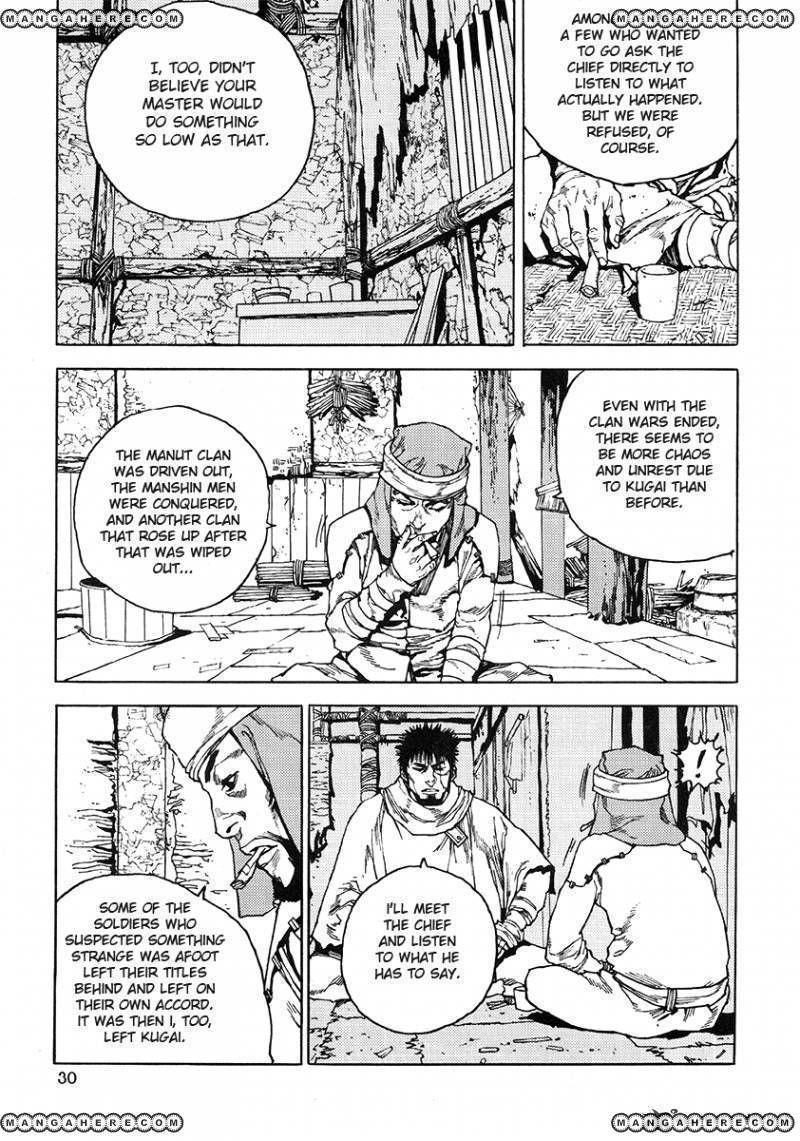 Dangu 33 Page 3