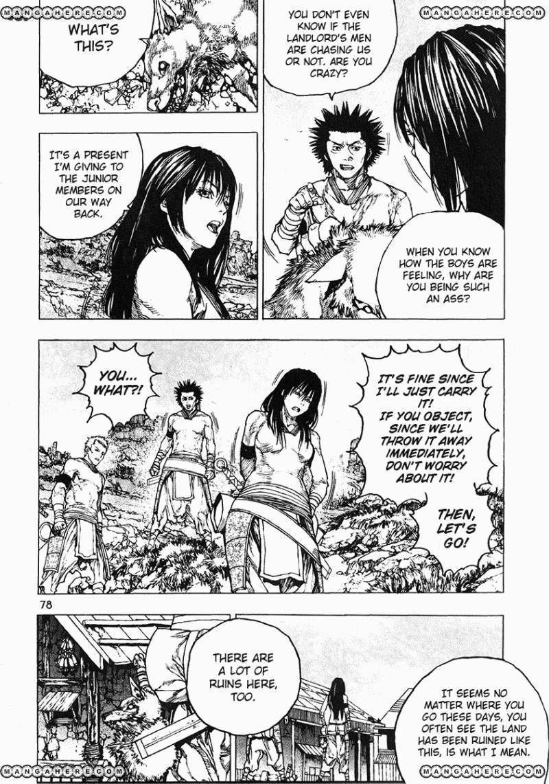 Dangu 35 Page 4