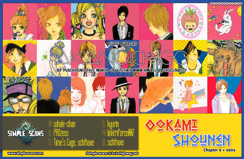 Ookami Shounen 6 Page 1