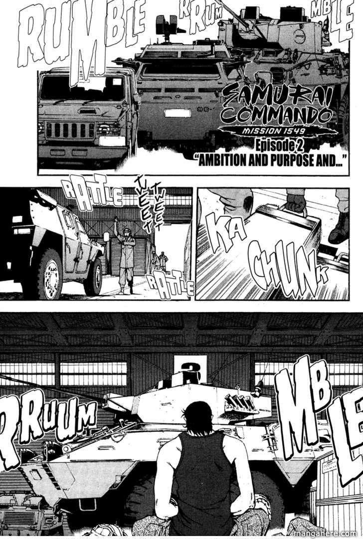 Sengoku Jieitai 1549 2 Page 1