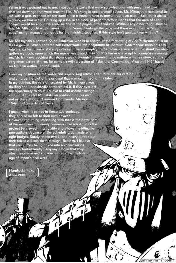Sengoku Jieitai 1549 4.5 Page 2