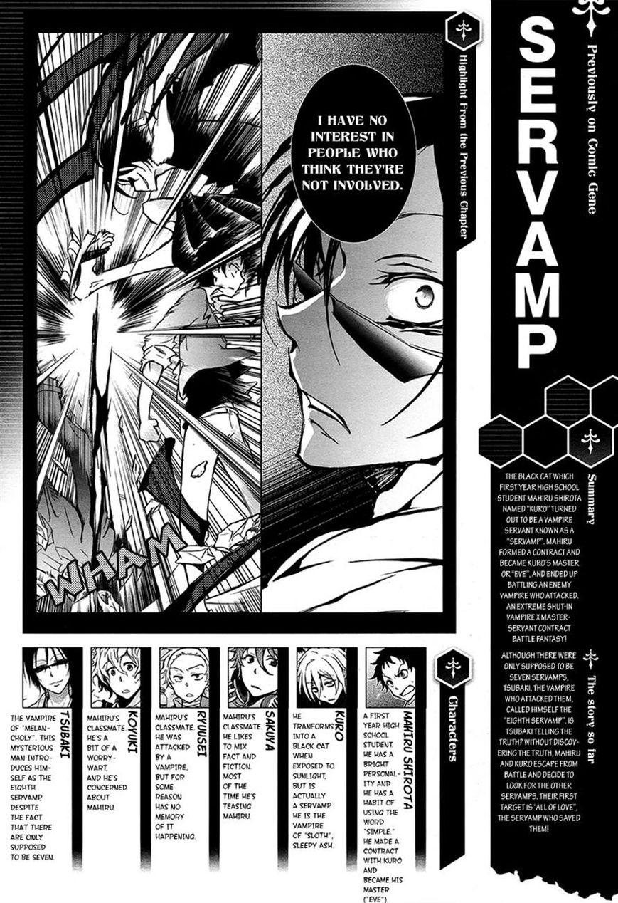 Servamp 4 Page 1