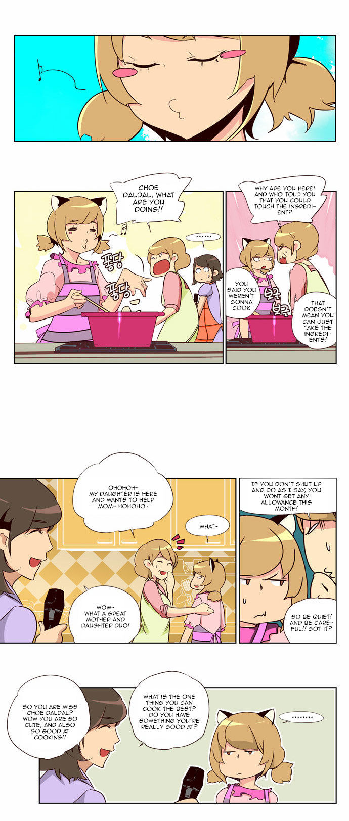 Girl the Wild's 72 Page 4