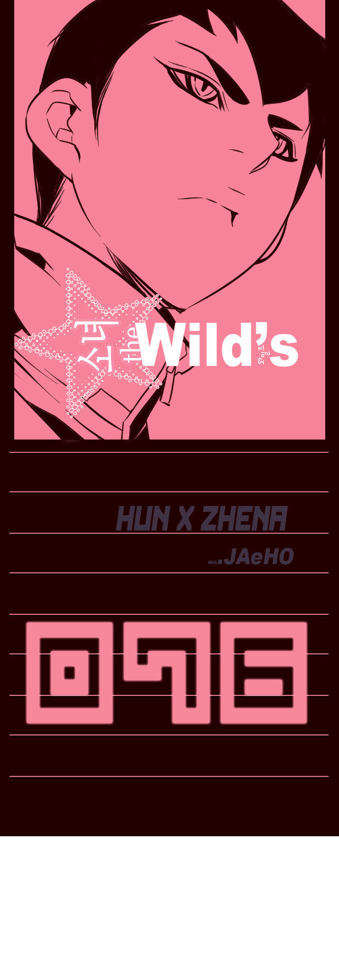 Girl the Wild's 76 Page 1