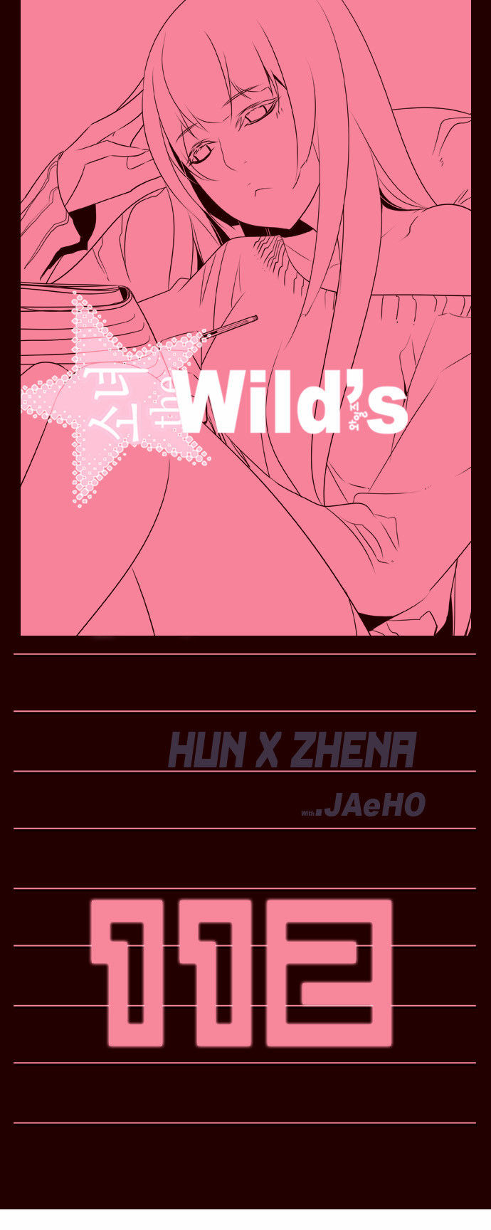 Girl the Wild's 112 Page 1