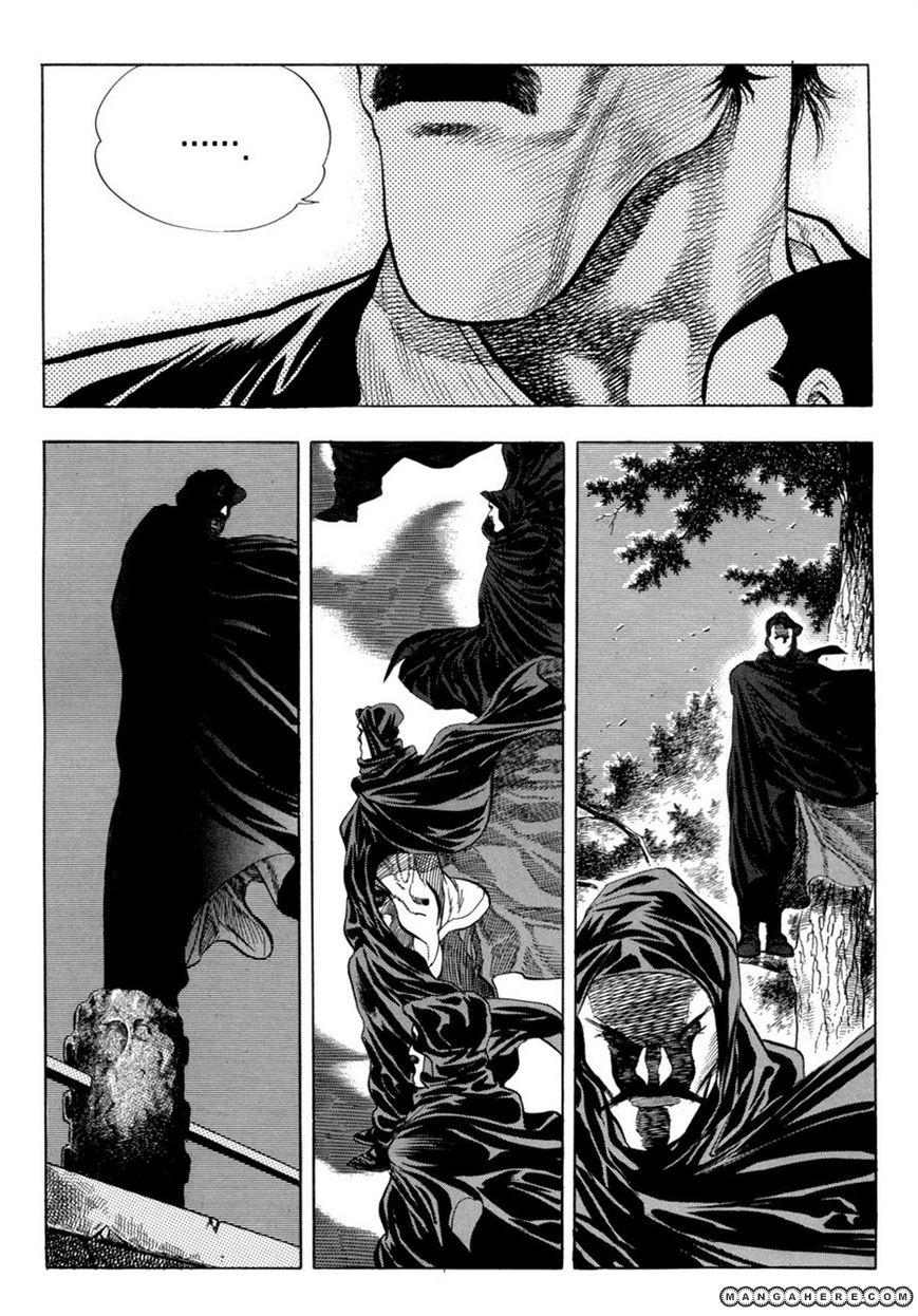 Yongbi 14 Page 1