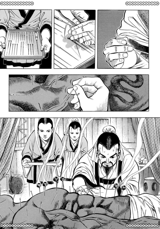 Yongbi 19 Page 3