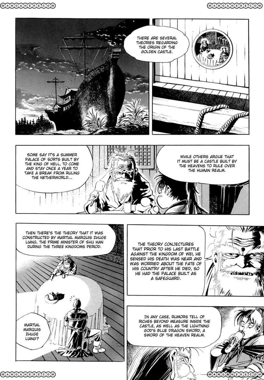 Yongbi 20 Page 2