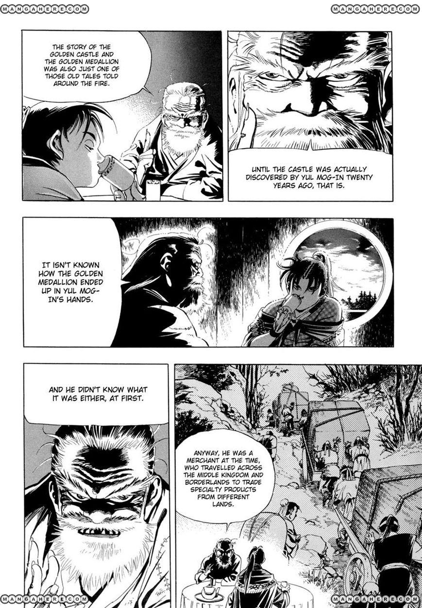 Yongbi 20 Page 4