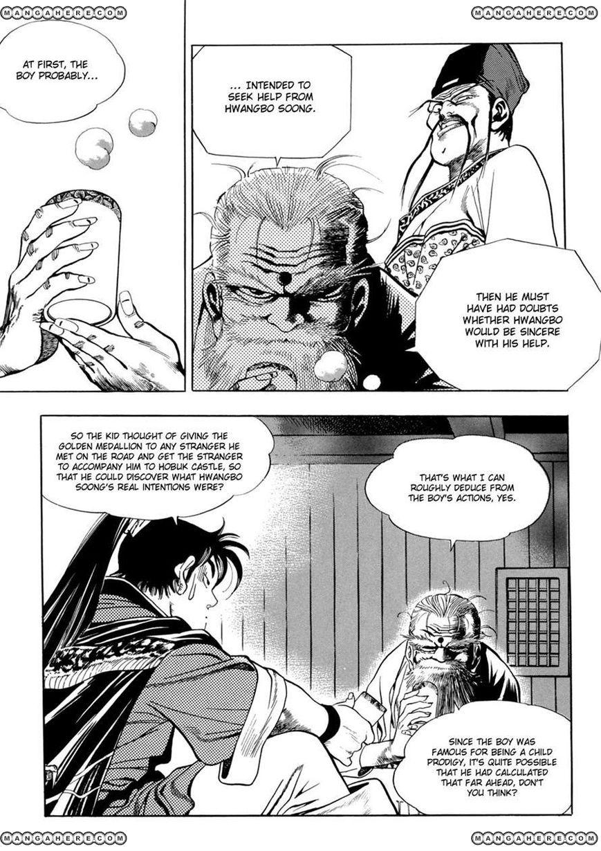 Yongbi 21 Page 1