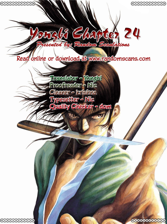 Yongbi 24 Page 1