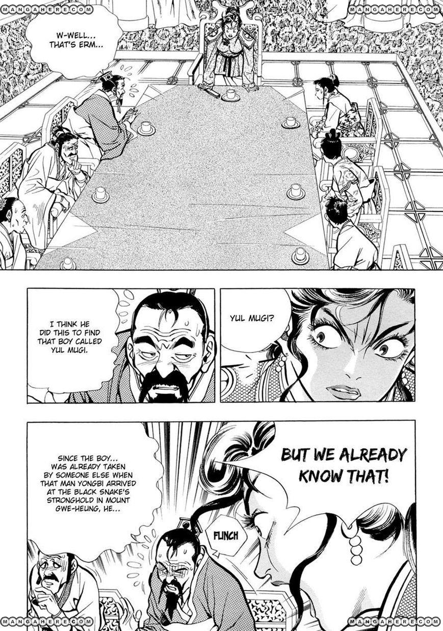 Yongbi 27 Page 2