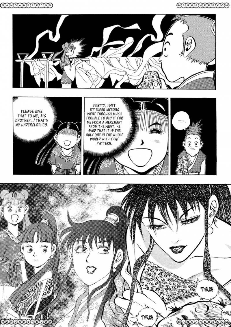 Yongbi 28 Page 3