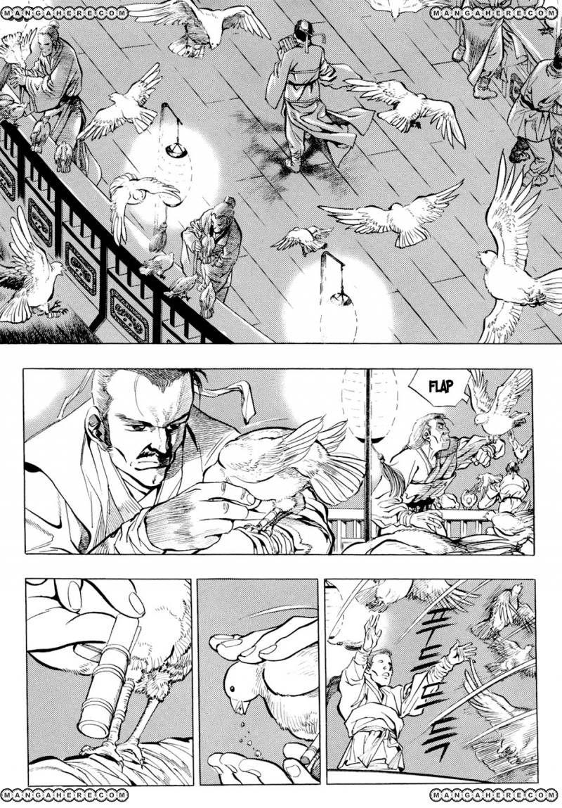 Yongbi 29 Page 1