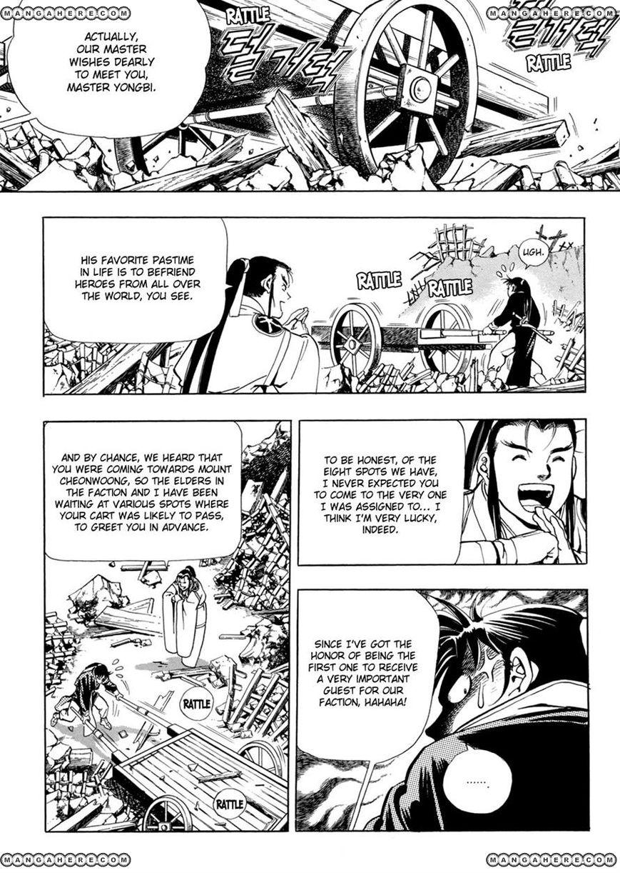 Yongbi 32 Page 1