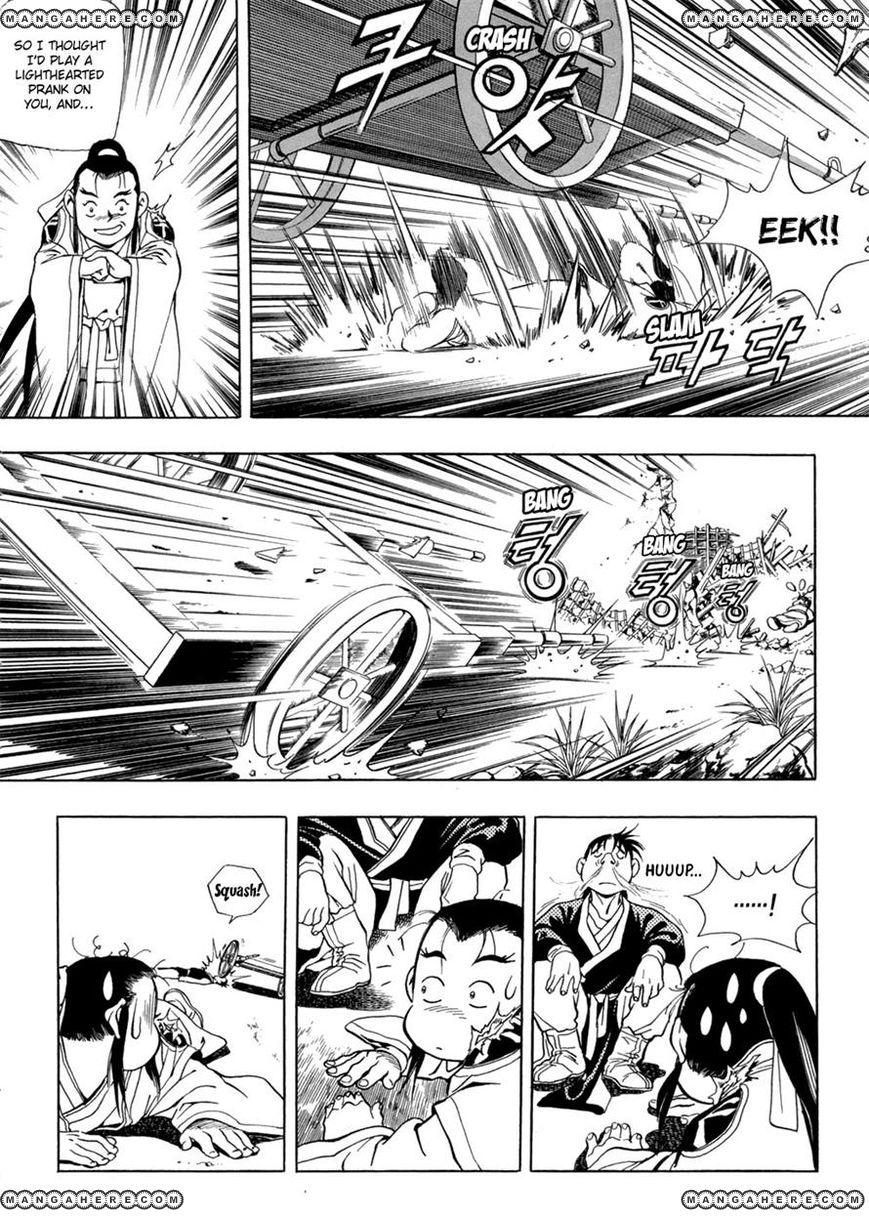 Yongbi 32 Page 2
