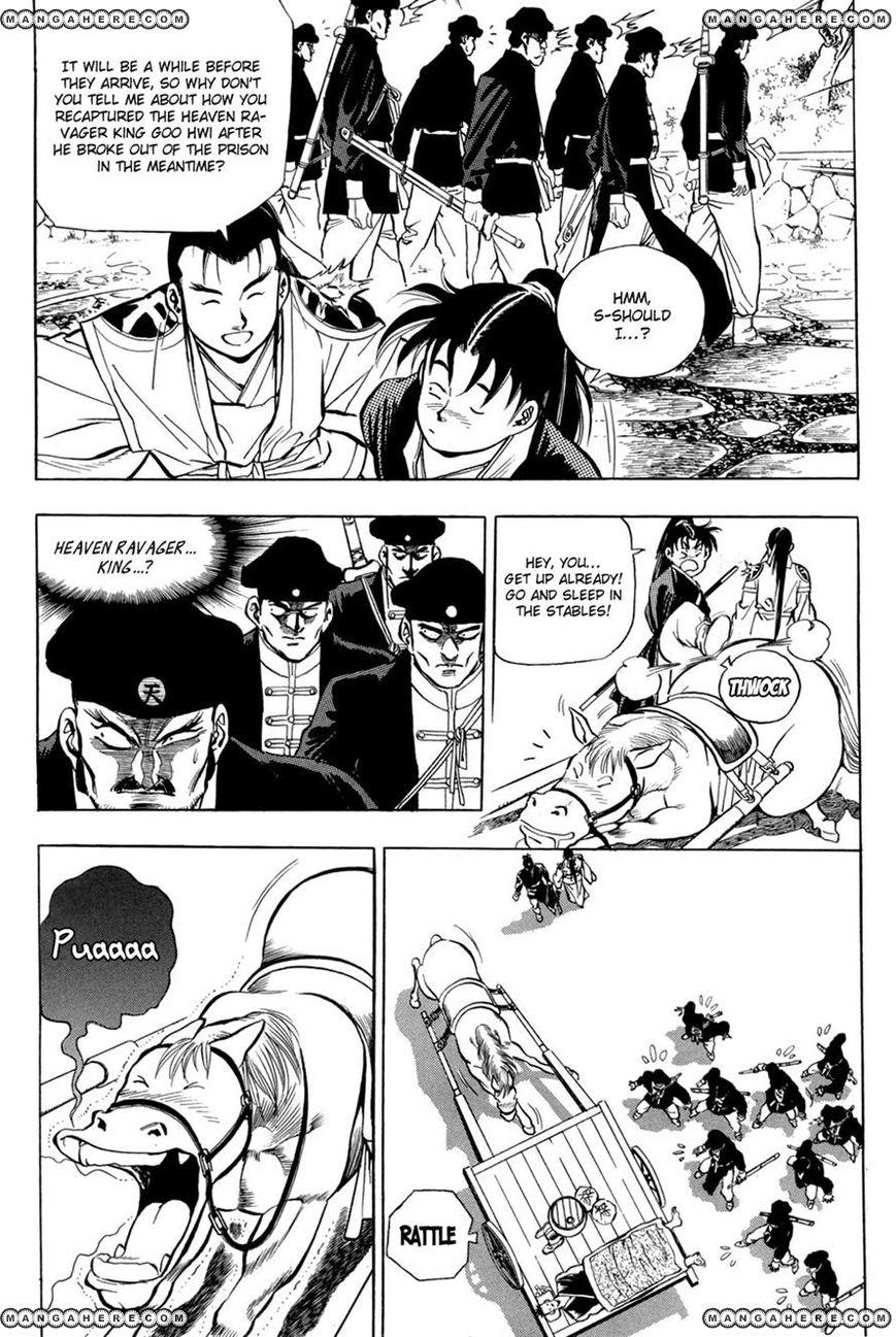 Yongbi 36 Page 2