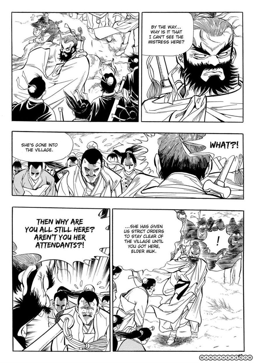 Yongbi 39 Page 2
