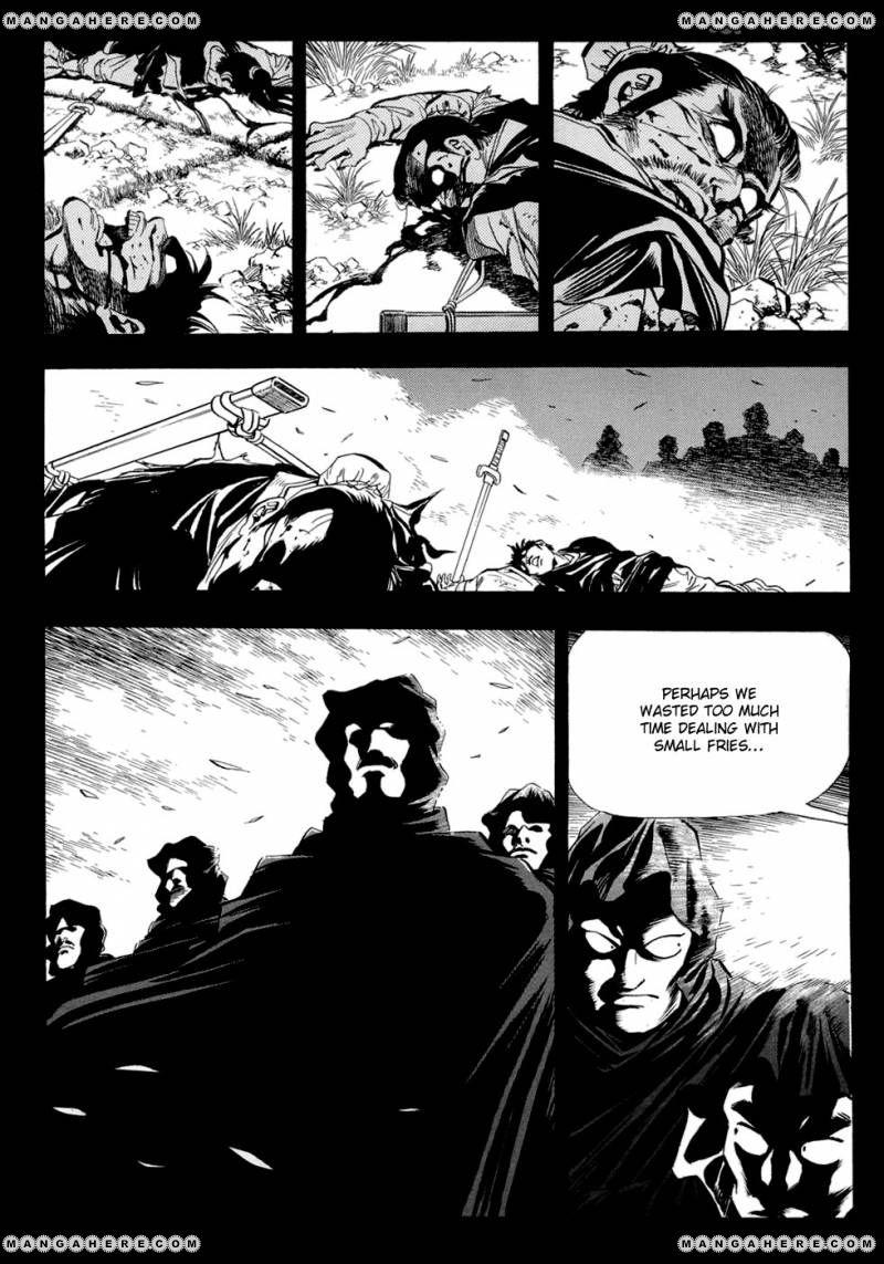 Yongbi 43 Page 5