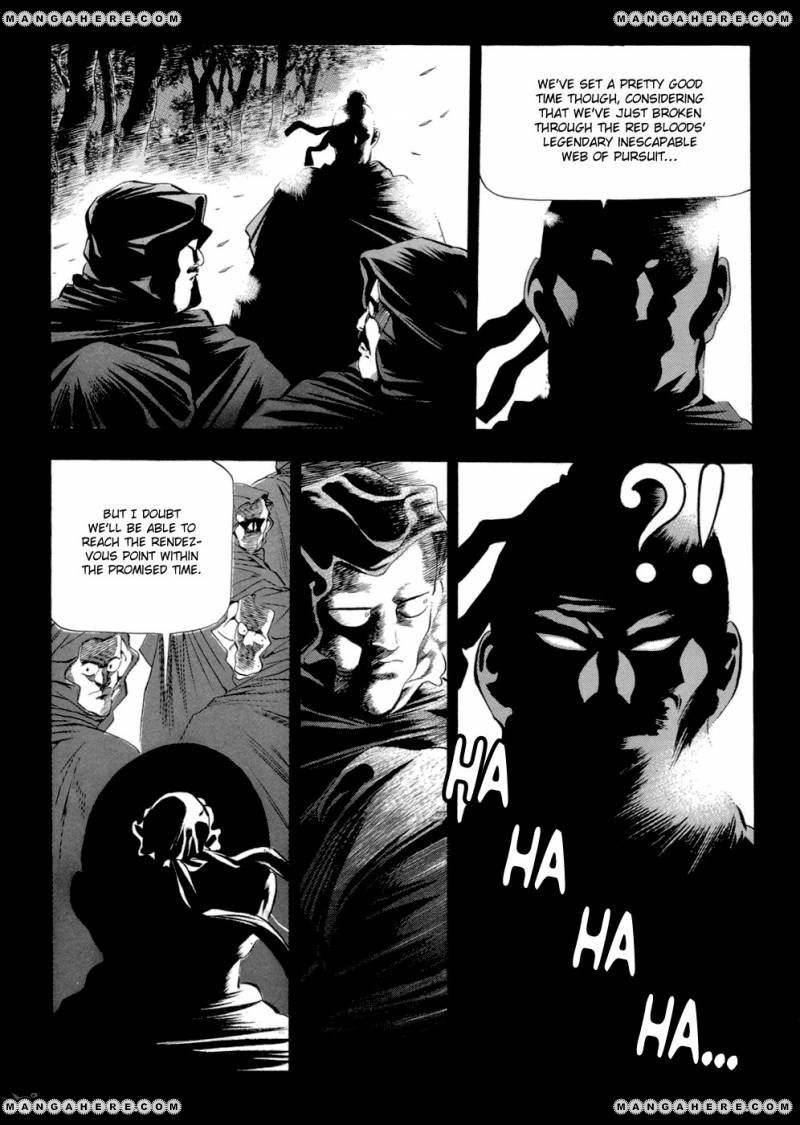 Yongbi 43 Page 6