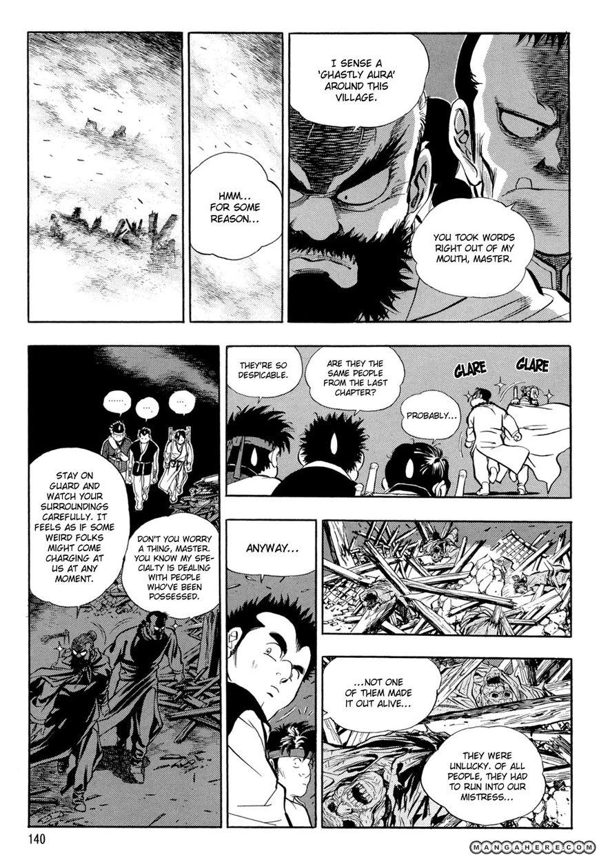 Yongbi 44 Page 3