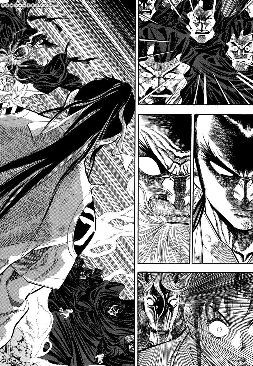 Yongbi 53 Page 3