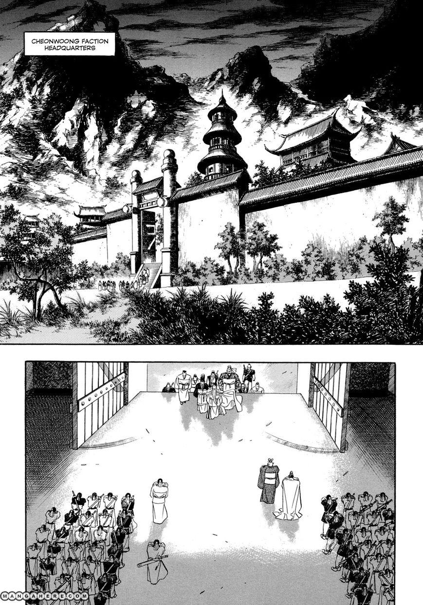 Yongbi 55 Page 3