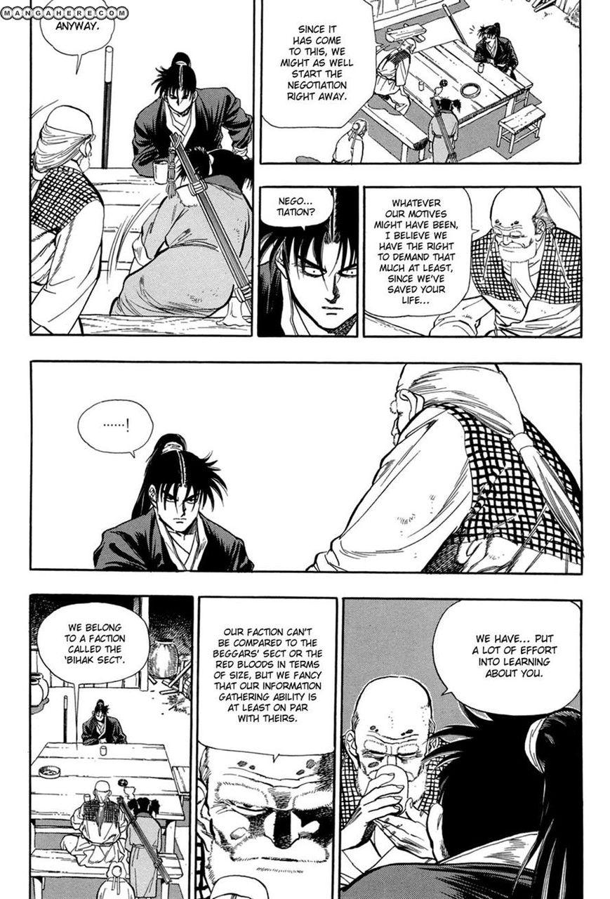 Yongbi 61 Page 2