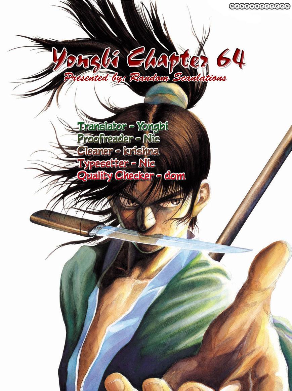 Yongbi 64 Page 1