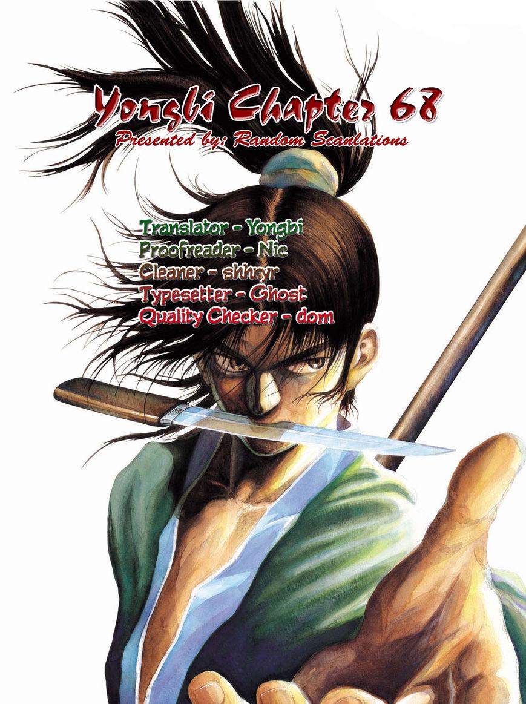 Yongbi 68 Page 1