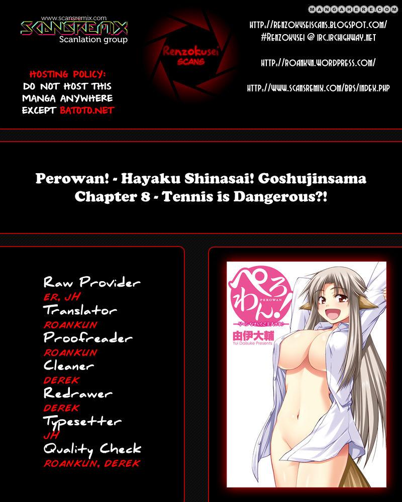 Perowan! - Hayashinasai! Goshujinsama 8 Page 1