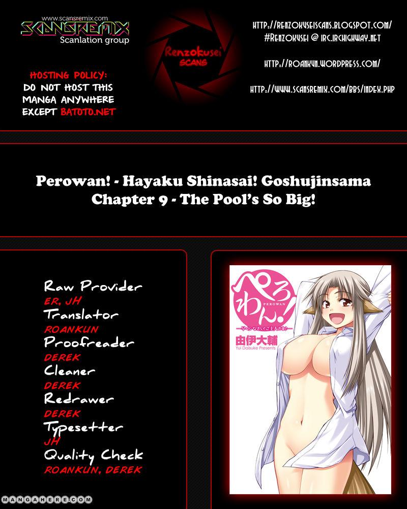 Perowan! - Hayashinasai! Goshujinsama 9 Page 1