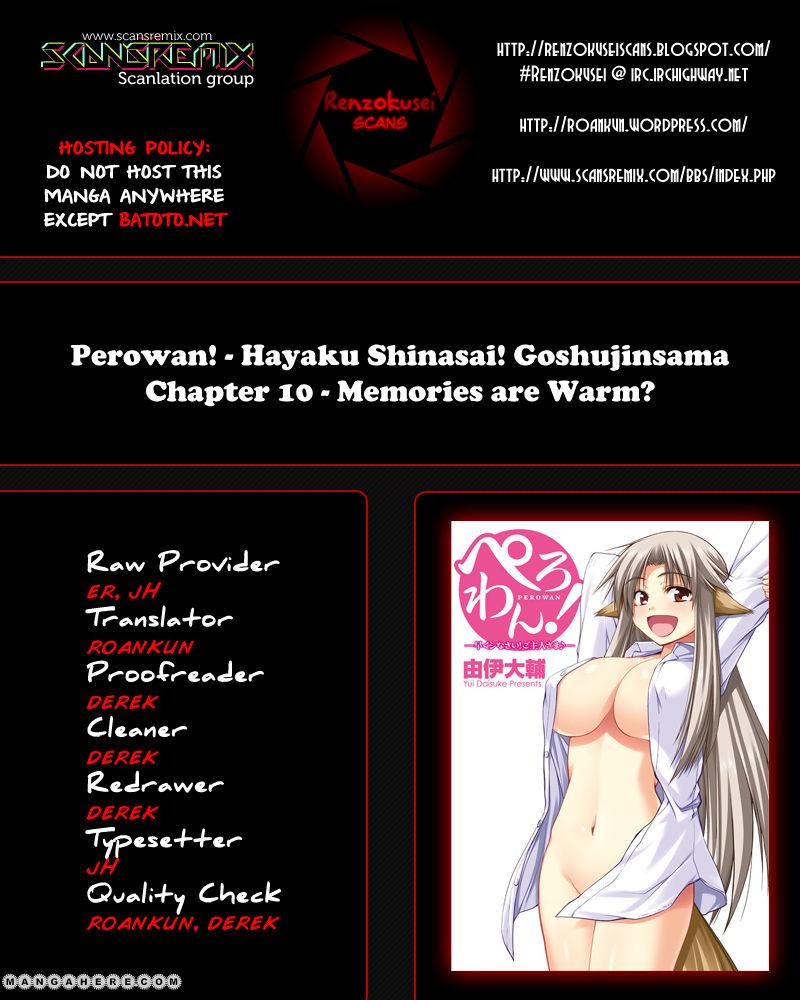 Perowan! - Hayashinasai! Goshujinsama 10 Page 1