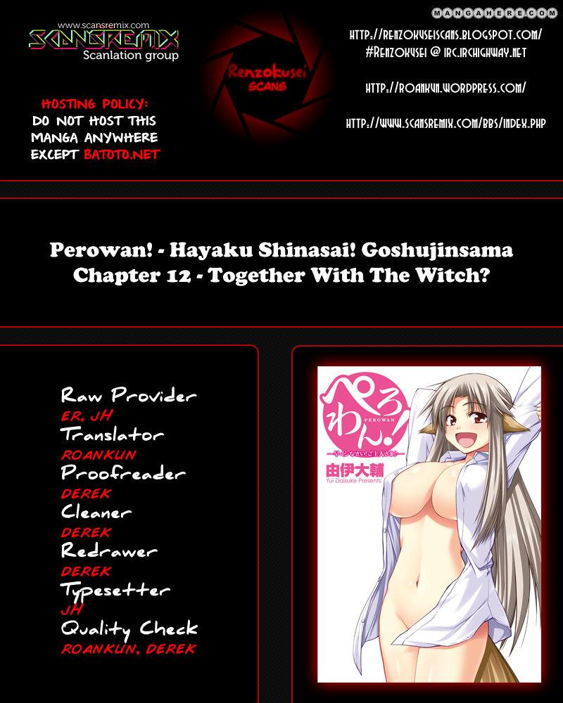 Perowan! - Hayashinasai! Goshujinsama 12 Page 1