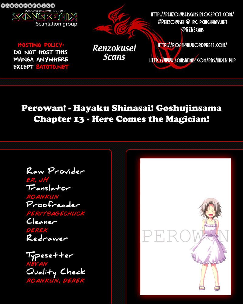 Perowan! - Hayashinasai! Goshujinsama 13 Page 1