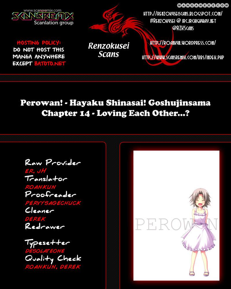Perowan! - Hayashinasai! Goshujinsama 14 Page 1
