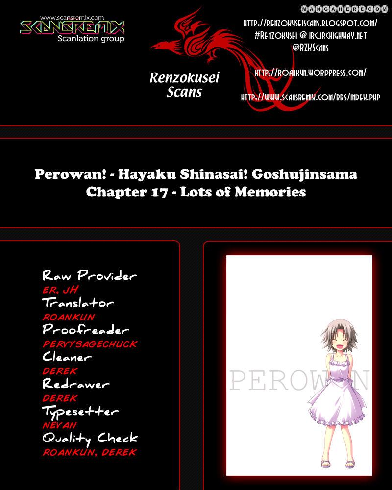 Perowan! - Hayashinasai! Goshujinsama 17 Page 1