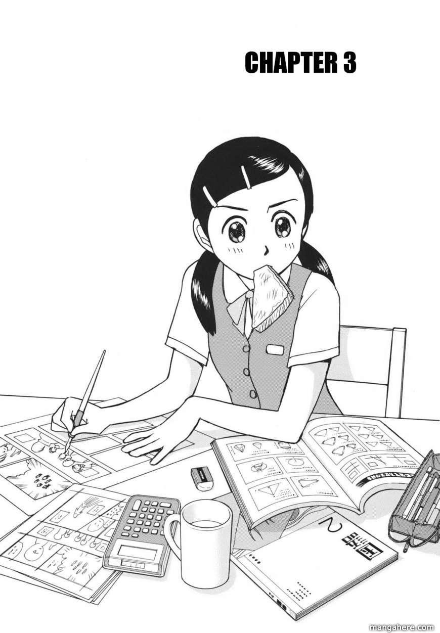 Chanto Kaitemasu Kara!! 3 Page 1