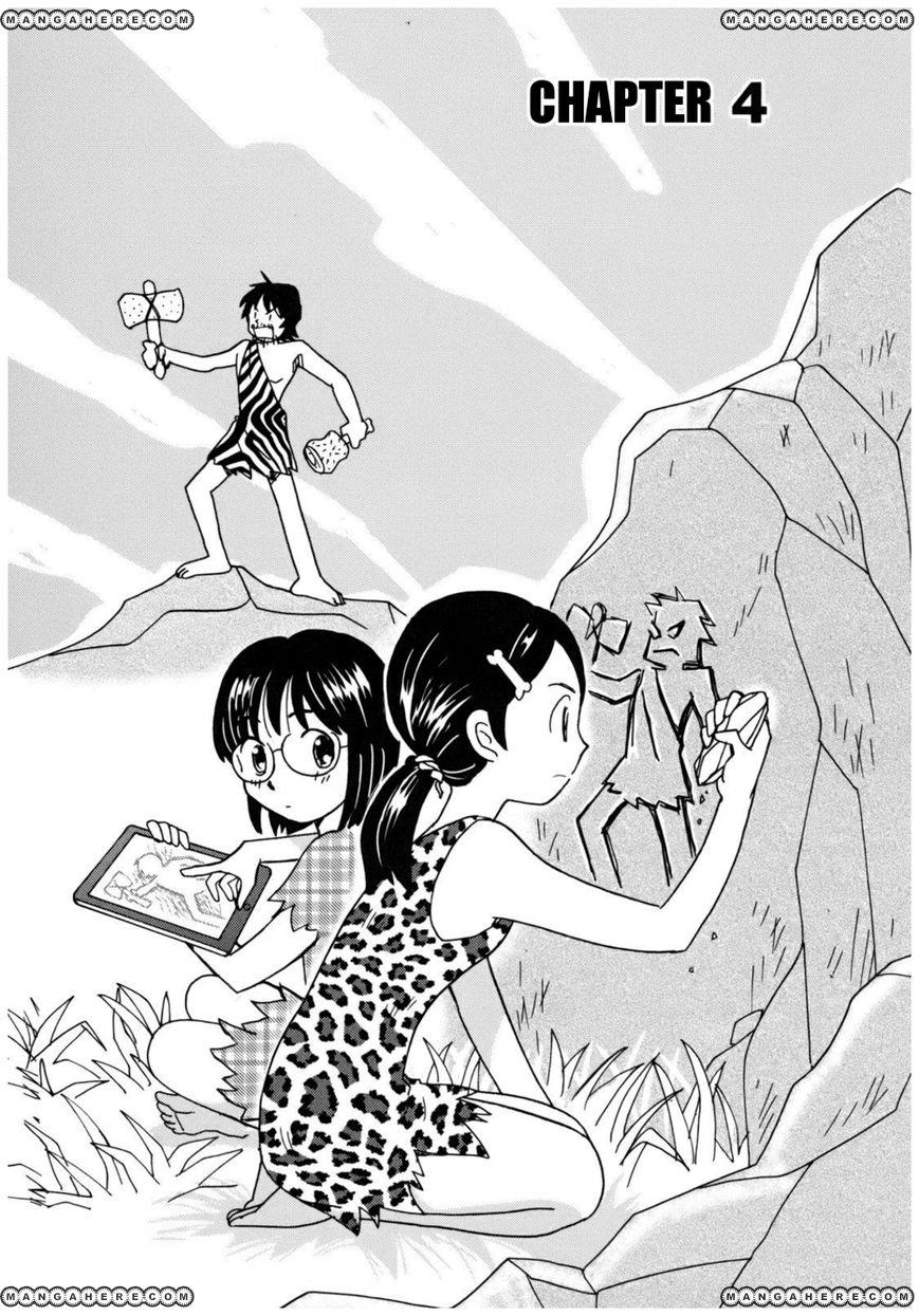 Chanto Kaitemasu Kara!! 4 Page 1