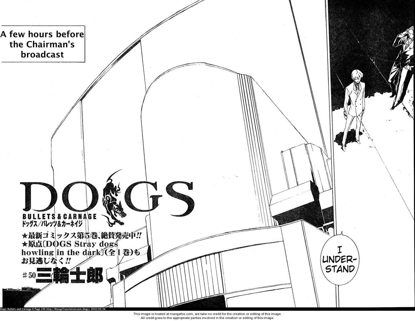 Dogs: Bullets & Carnage 50 Page 2