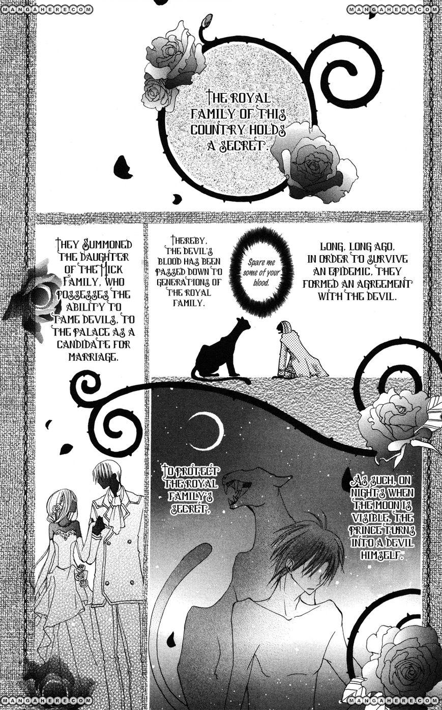 Akuma To Duet 2 Page 5