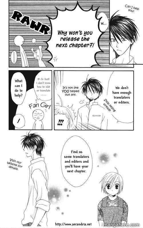 Ten Kara No Okurimono 3 Page 1