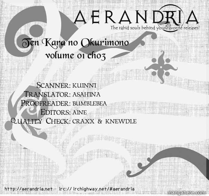 Ten Kara No Okurimono 3 Page 2