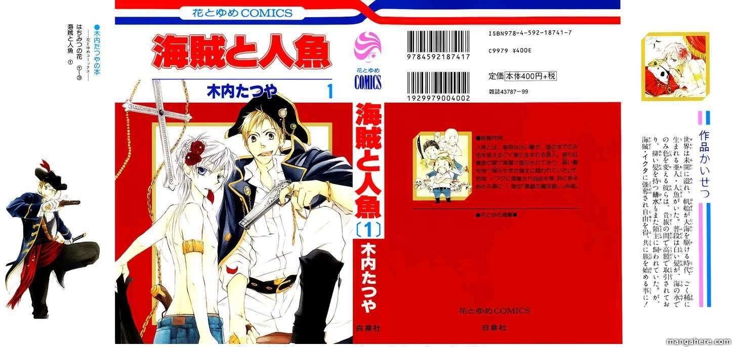 Kaizoku To Ningyo 1 Page 2